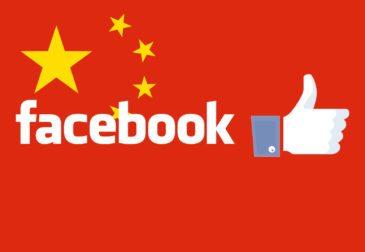 Марк Цукерберг и Китай