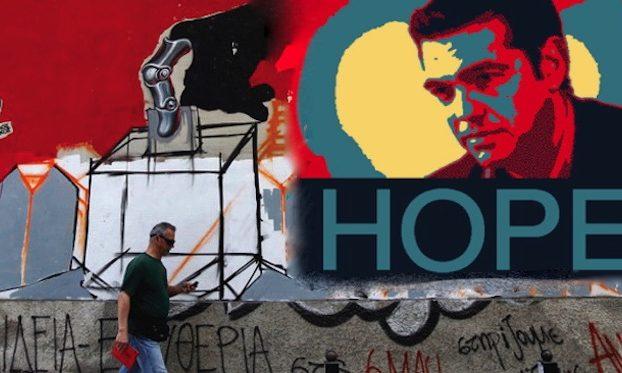 Alexis_Tsipras_Greek_Prime_Minister_Graffiti_white_square_journal