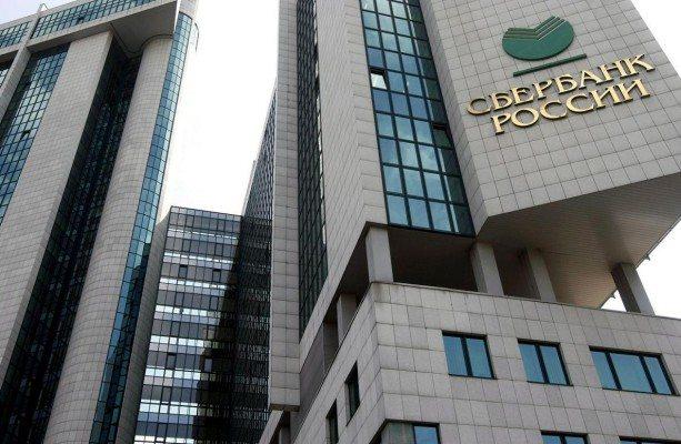 Pribyl-sberbanka-vyrosla-na-48-procentov