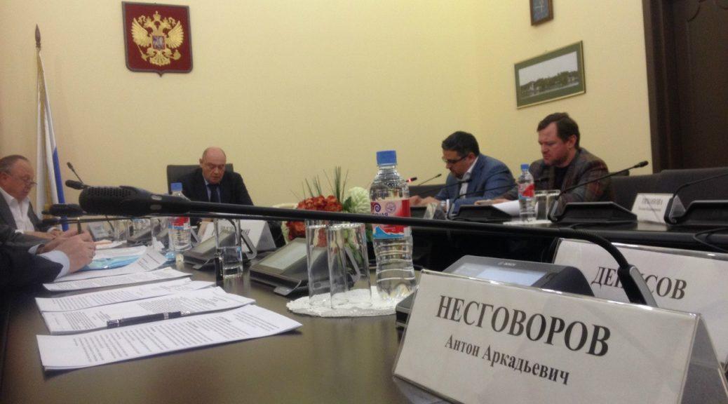 voronin-expertiza-minstroy-soveshanie-zakonodatelstvo