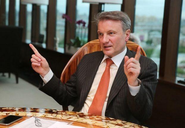 german-gref-russian-steve-jobs-sberbank-stocks-wsjournal