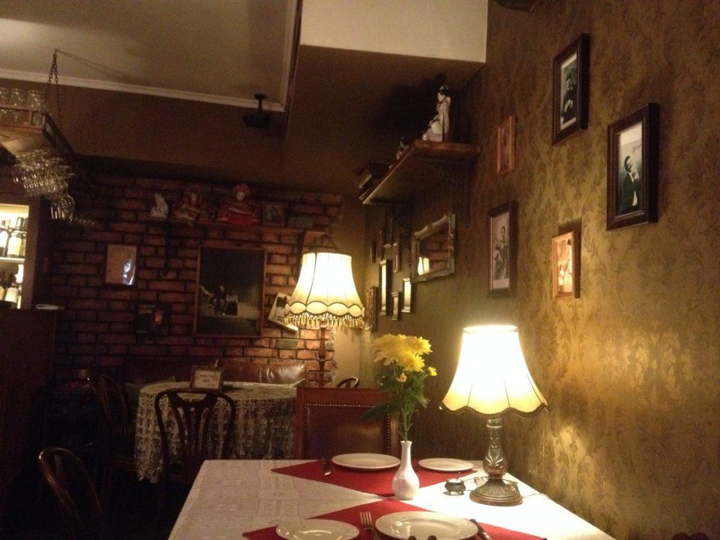 Chemodan-siberian-restaurant-moscow-wsjournal-cuisine-bear