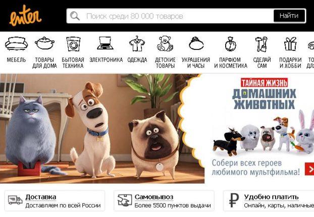 enter-ru-bankrotstvo-mcj-moscow-city-journal
