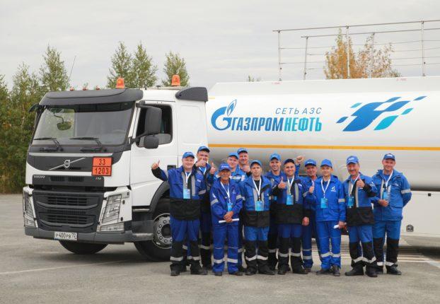 gazprom-sozdayem-novuyu-gazovuyu-kompaniyu-v-еvrope-wsj