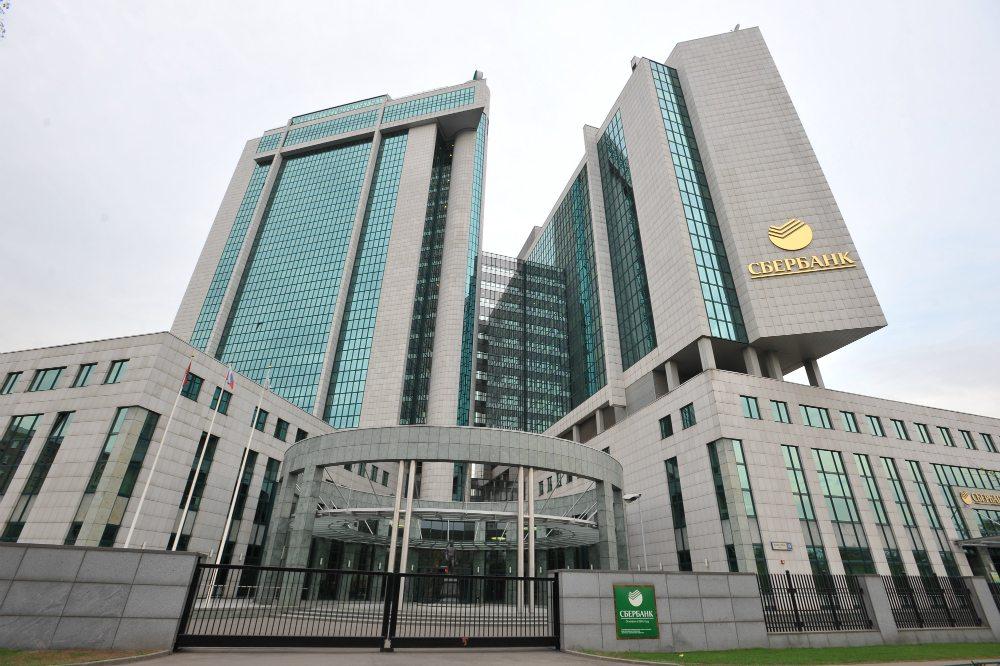 Сберегательный банк  переместит служащих  изпрестижного офиса вцелях экономии