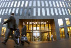 Один из крупнейших швейцарских банков потерял 2,3 млрд $