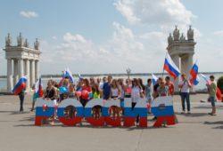 Российский триколор станет вторым государственным флагом Приднестровья