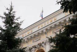 ЦБ отозвал лицензию сразу у четырёх банков