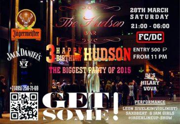 Сегодня свой День Рождения отмечает The Hudson Bar ! Поздравляем! :)