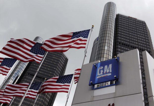 General Motors уходит из России