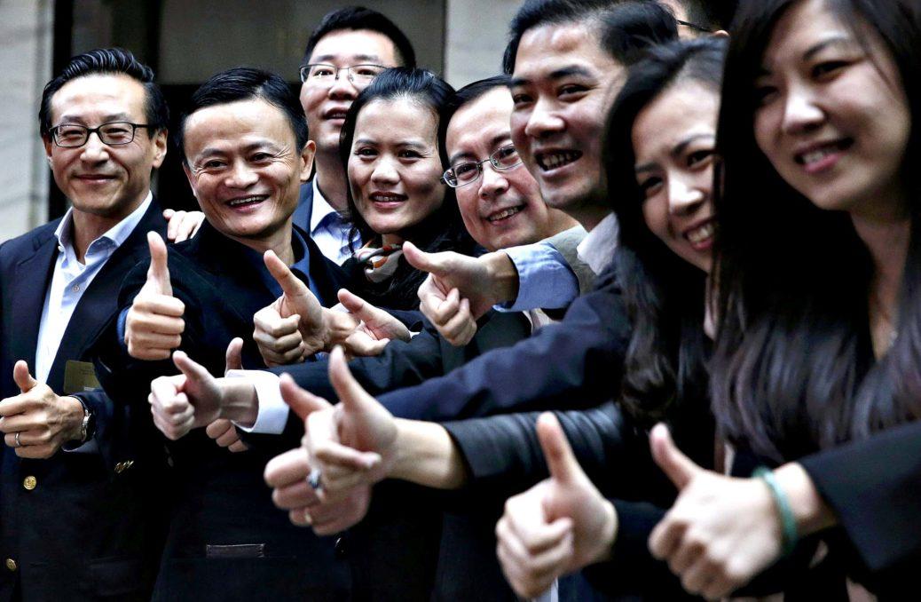 Джек Ма и Alibaba Group