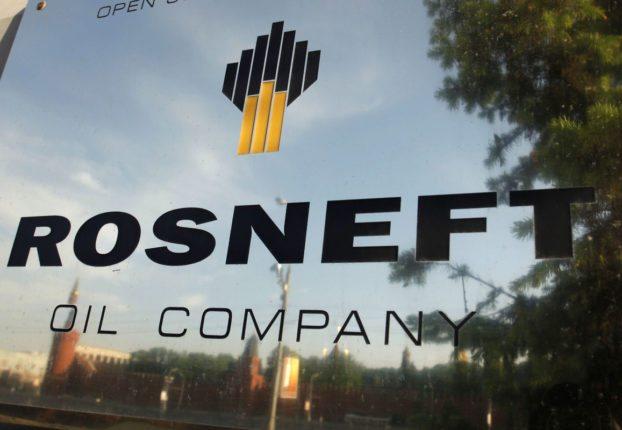 Роснефть в Бразилии