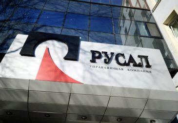 Санкции положительно влияют на российский бизнес – генеральный директор «РУСАЛ»