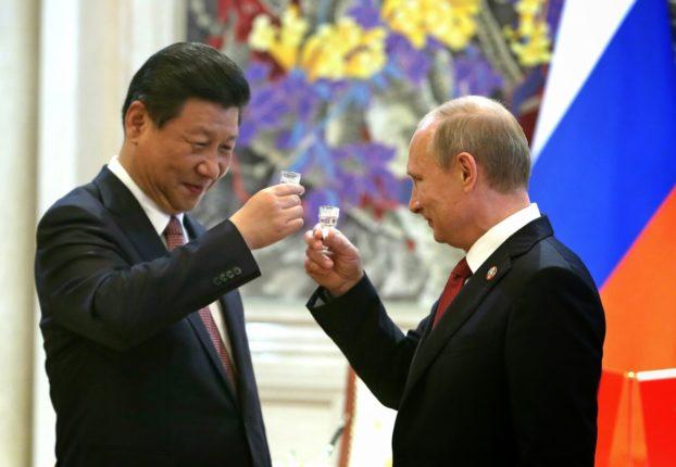«Газпром» и CNPC
