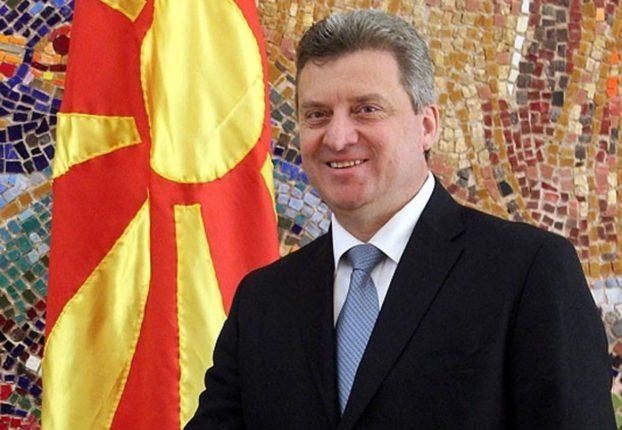 Македония Георге Иванов