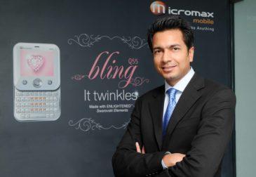 Micromax: компания с большими перспективами