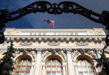 ВВП России упал на 4,6% — Блумберг
