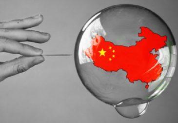 Как китайский экономический кризис повлияет на мировую экономику