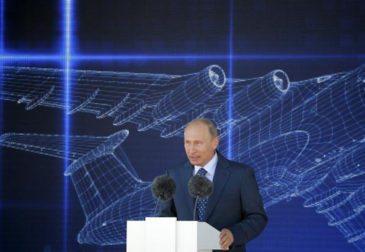 Владимир Путин призывает к инвестициям в Дальний Восток