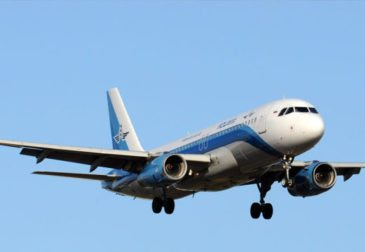 Катастрофа самолёта авиакомпании, получившей премию Фонда безопасности полётов