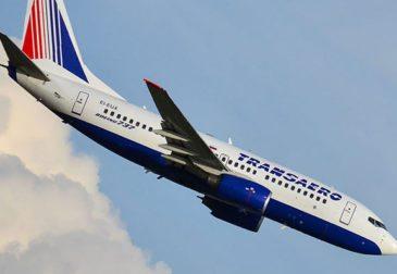 Российская авиакомпания обанкротилась