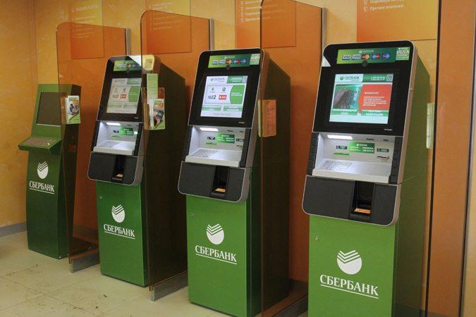 bankomat_sberbank_white_square_journal