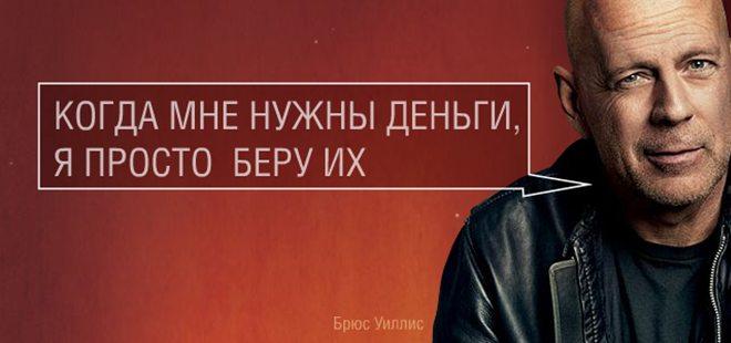 otzyv_licenzii_sanaciia_banka_wsj