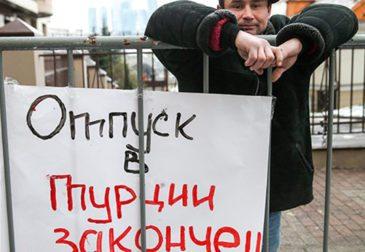 Ответ России на «удар в спину» неизбежен