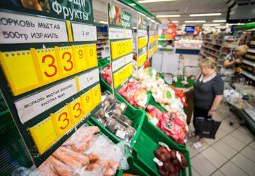 Российская экономика: может ли быть ещё хуже