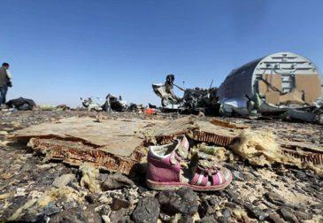 Террористы готовились взорвать британский самолёт, но передумали