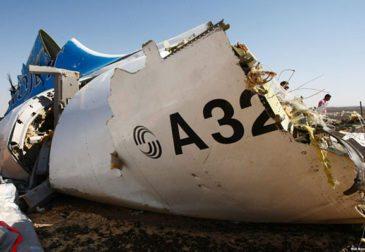 Теракт на борту: как трагедия A321 изменит систему безопасности