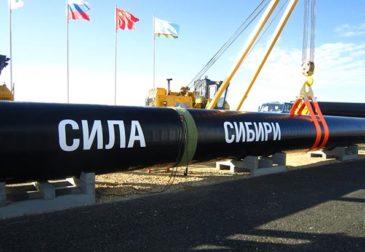 «Газпром» не сможет наполнить газопровод в Китай