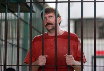 С Виктора Бута сняли тюремные ограничения