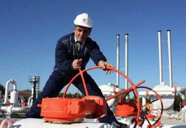 Россия урезала объём поставок газа в Турцию