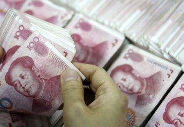 Российские банки смогут пополнять капитал юанями