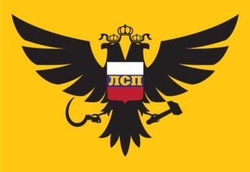Путин создает русскую нацгвардию