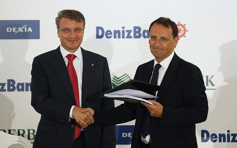 german-gref-russian-sberbank-stocks-deniz-turkey