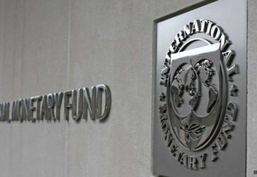 МВФ ухудшил прогноз по мировому ВВП