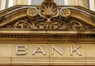 ЦБ России сохранил ключевую ставку на уровне 10,5%
