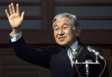 Император Японии заявил о планах отречься от престола