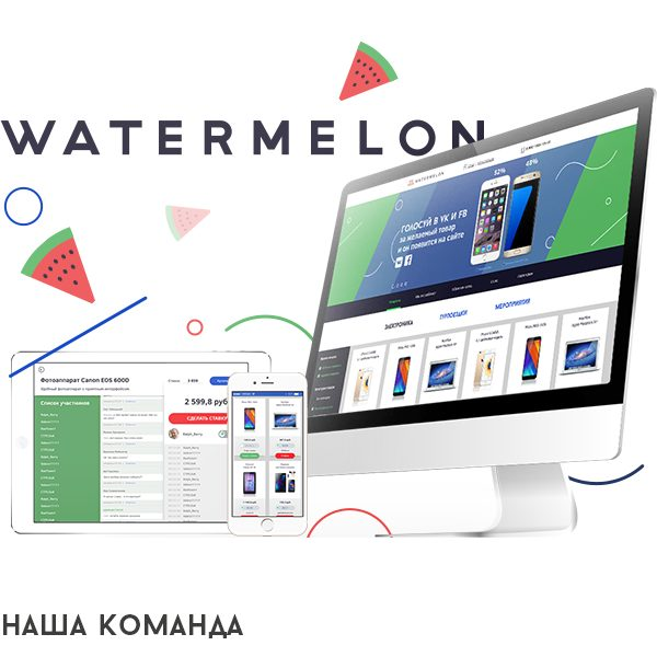 startap-WaterMelon-white-square-journal