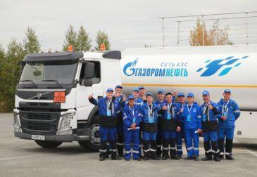 «Газпром» — создаем новую газовую компанию в Европе