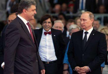Путин хочет всю Украину: Порошенко сопротивляется