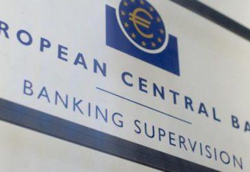 Эффект минуса: что происходит с еврозоной