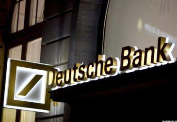 Как будут решаться проблемы Deutsche Bank