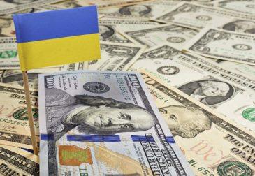 «Нафтогаз Украины»  требует от России $2.6 млрд. за активы в Крыму