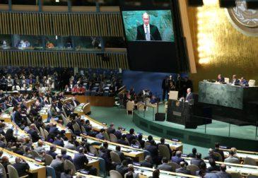 Россия принимает председательство в Совбезе ООН