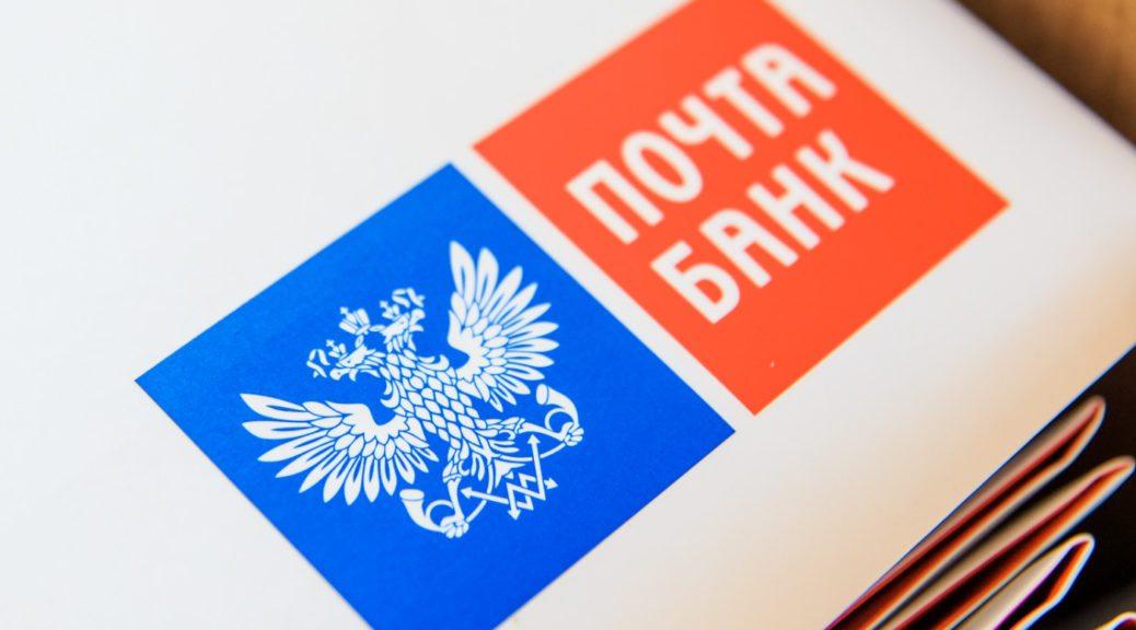 контакты хоум кредит банка в москве