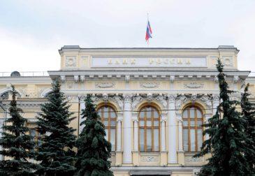 Банк России сохранил ключевую ставку на уровне 10%