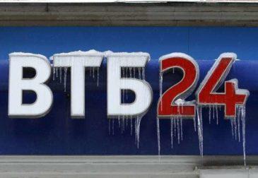 ВТБ перенесет европейскую штаб-квартиру из Лондона
